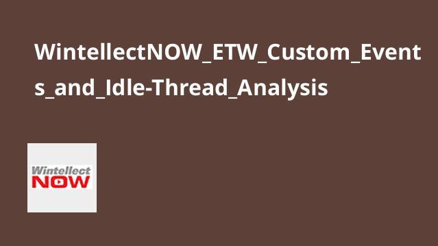 آموزش رویدادهای سفارشیETW و آنالیزIdle-Thread