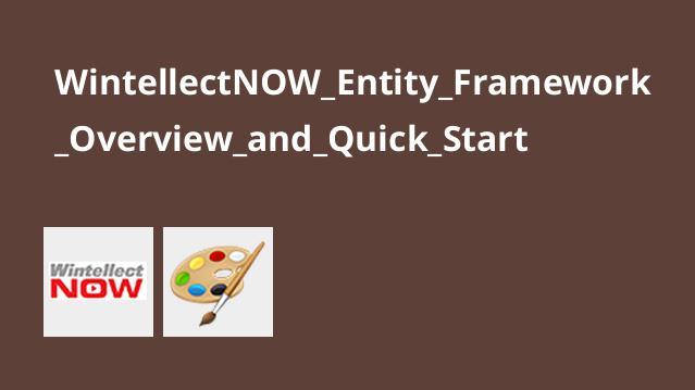 آموزش مبانیEntity Framework