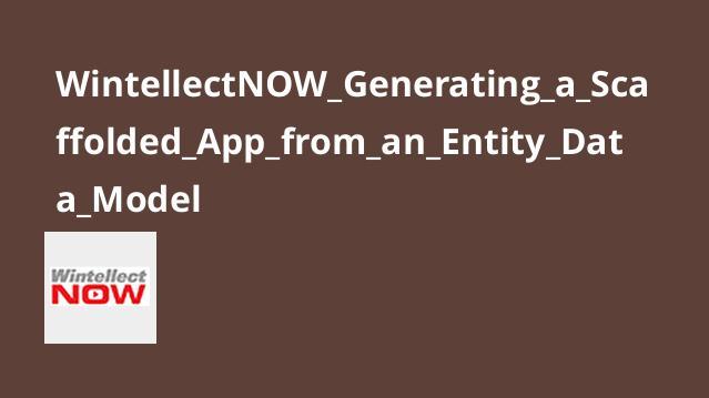 آموزش ایجادScaffolded App از Entity Data Model