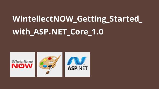 آموزش شروع کار باASP.NET Core 1.0