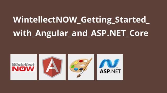 آموزش شروع کار باAngular و ASP.NET Core