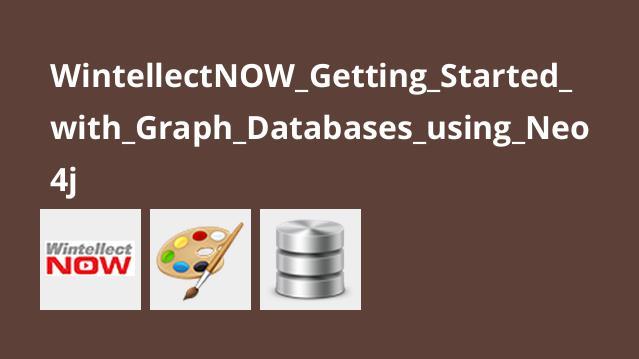 آموزش شروع کار با پایگاه داده های گراف باNeo4j