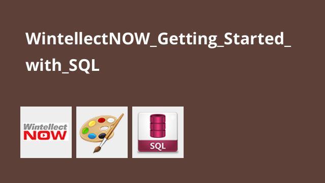 آموزش شروع کار باSQL