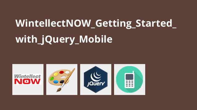 آموزش شروع کار باjQuery Mobile