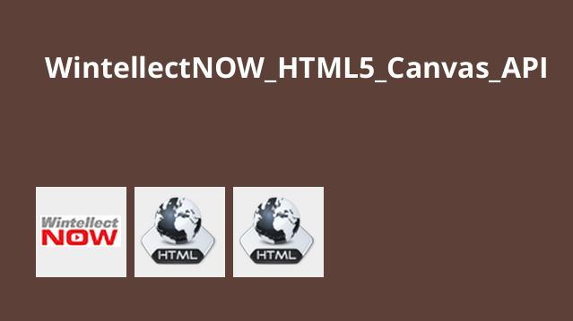 آموزش HTML5 Canvas API