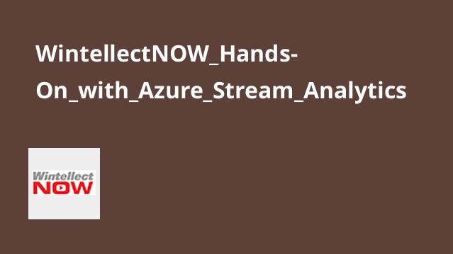آشنایی با Azure Stream Analytics