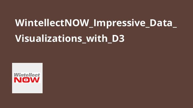 آموزش مصورسازی قابل توجه داده باD3