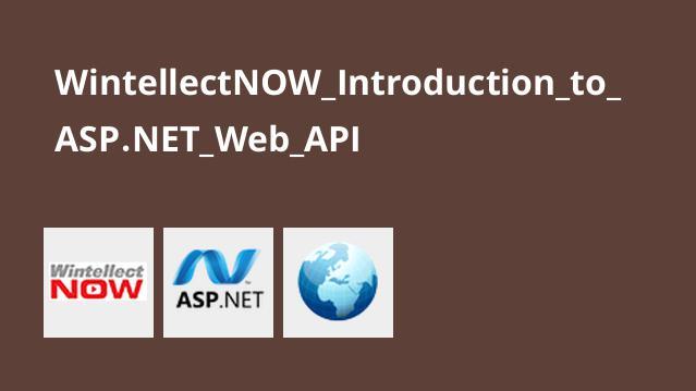 آشنایی باASP.NET Web API