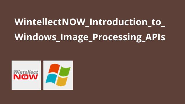 آشنایی باAPI پردازش تصویر ویندوز
