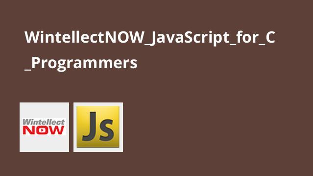 آموزشJavaScript برای برنامه نویسان سی شارپ