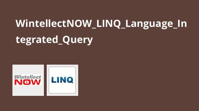 آموزشLINQ – زبان یکپارچهپرس و جو