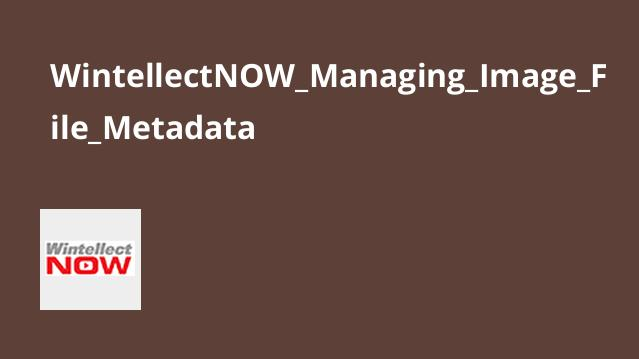 آموزش مدیریت متادیتا فایل عکس