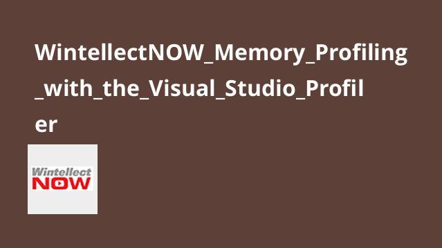 آموزشMemory Profiling باVisual Studio Profiler