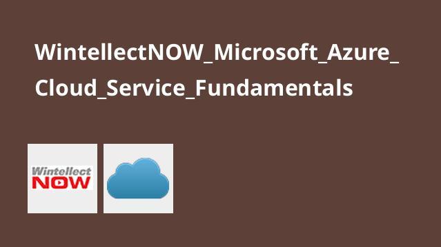 آموزش مبانیMicrosoft Azure Cloud Service
