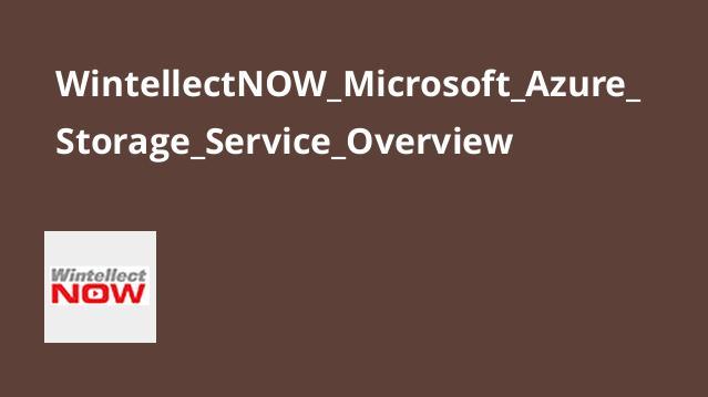 آموزشMicrosoft Azure Storage Service