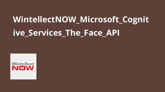 آموزشFace API درMicrosoft Cognitive Services