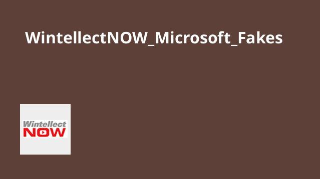 آموزش Microsoft Fakes