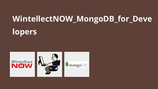 آموزشMongoDB برای برنامه نویسان