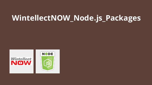 آموزش بسته هایNode.js