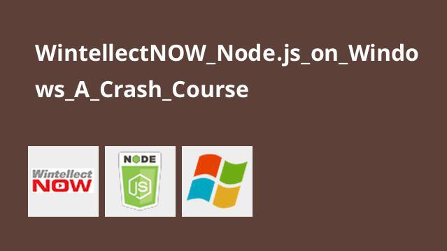آموزش کاملNode.js درWindows