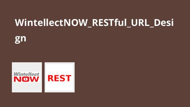 آشنایی با RESTful URL Design