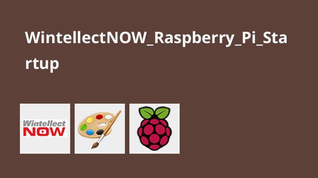 آموزش نصب و راه اندازیRaspberry Pi