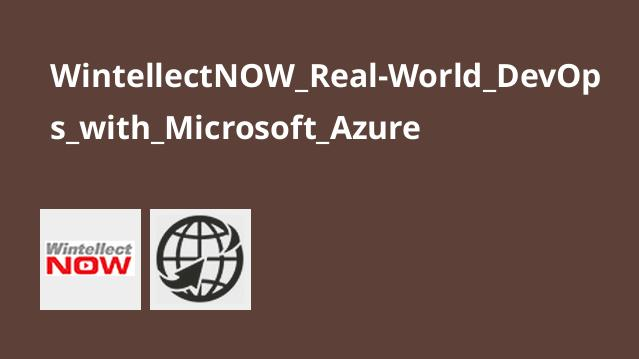 آموزش Real-World DevOps با Microsoft Azure