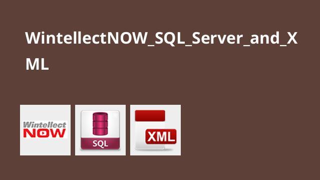 آموزش SQL Server و XML