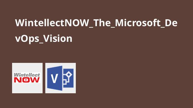 آموزشMicrosoft DevOps Vision