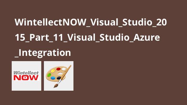 آموزشVisual Studio 2015 – قسمت 11 – یکپارچه سازیVisual Studio وAzure