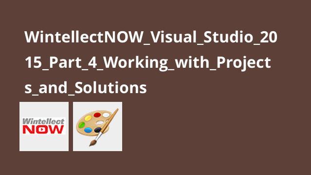 آموزشVisual Studio 2015 – قسمت 4 – کار با پروژه ها و راه کارها