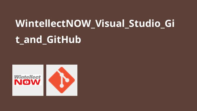 آموزش Visual Studio ،Git و GitHub