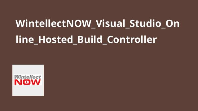 آموزش Hosted Build Controller در Visual Studio Online