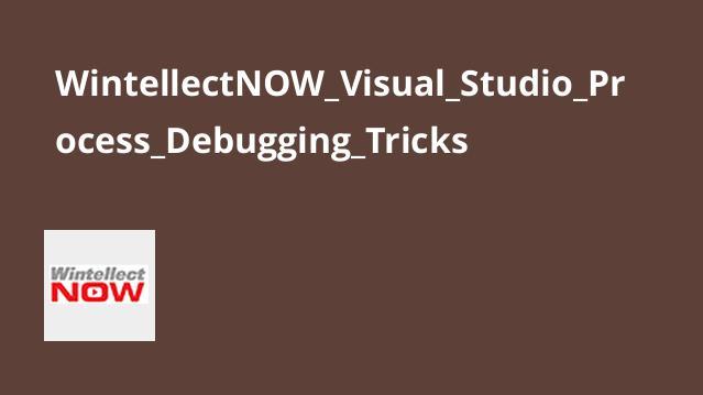 آموزش ترفندهایProcess Debugging درVisual Studio