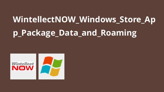 دوره Windows Store App Package Data and Roaming