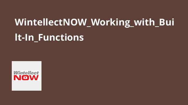 آموزش کار با توابعBuilt-Inدر SQL Server