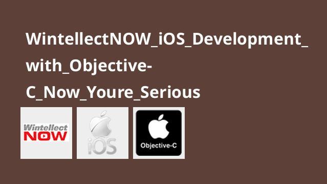 آموزش توسعهiOS با Objective-C