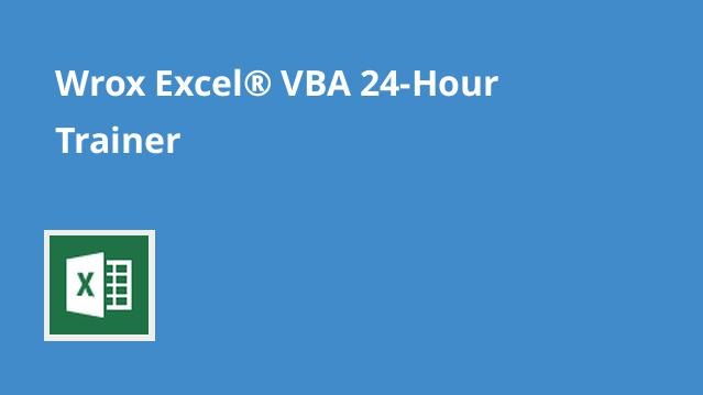 wrox-excel-vba-24-hour-trainer