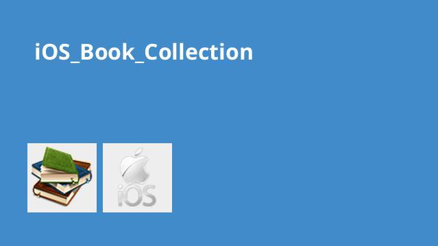مجموعه کتاب های برنامه نویسی iOS