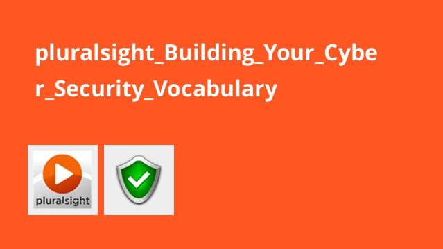 pluralsight Building Your Cyber Security Vocabulary