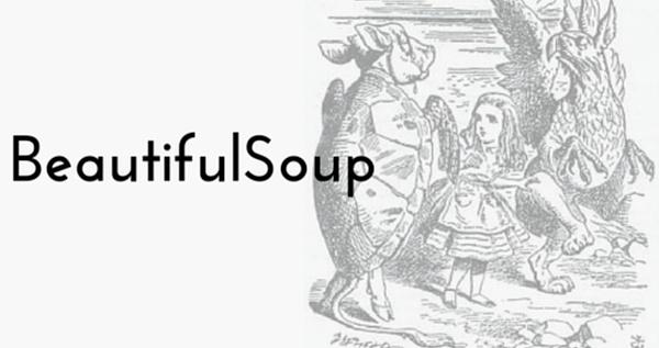 آموزش بیوتیفول سوپ