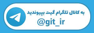 git_ir telegram