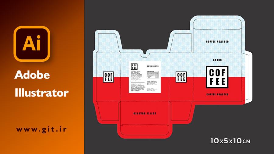 طراحی بسته بندی با ایلوستریتور