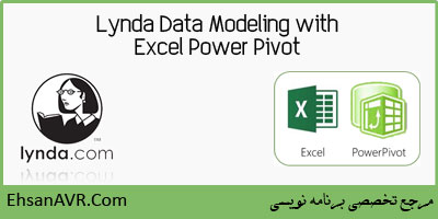 Lynda-Data-Modeling-with-Excel-Power-Pivot